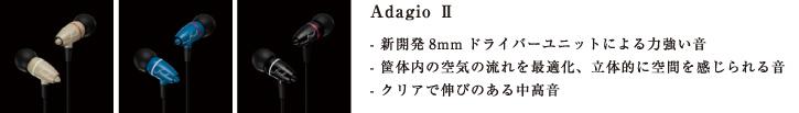 Adagio II